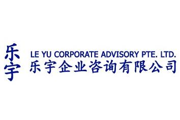 LE YU Corporate Advisory Pte Ltd